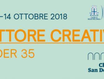 """Reggio, lunedì 8 ottobre ai Chiostri di San Domenico la seconda giornata di """"Fattore Creativo under 35"""""""