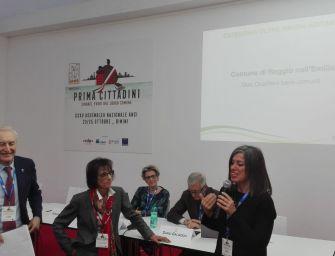 Reggio. 'Qua-Il quartiere bene comune' premiato con Cresco Award Città sostenibili