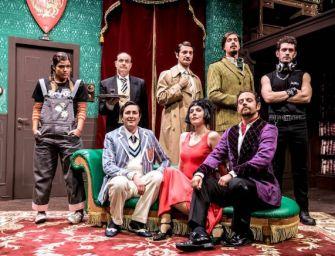 """Reggio, un San Silvestro a teatro con """"Che disastro di commedia"""" e """"L'e' dmèi puser ed vèin che ed…"""""""