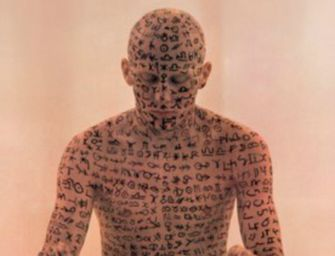 """""""Io sono una poesia"""", arti a Modena e Reggio dal '62 al '72"""