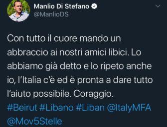 """Gaffe Di Stefano: """"Abbraccio agli amici libici"""""""