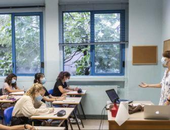 Dalla Provincia di Modena 1,6 milioni di euro per i progetti di sostegno agli studenti con disabilità delle scuole superiori