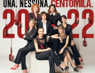 """Rinviato all'11 giugno 2022 il concerto contro la violenza di genere """"Una, nessuna, centomila"""" alla Rcf Arena di Reggio"""