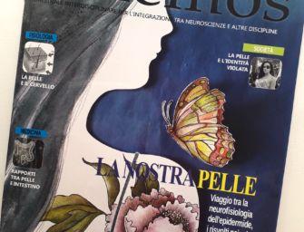 """Pubblicato il nuovo numero della rivista """"Neuroscienze Anemos"""" dedicato alla pelle"""