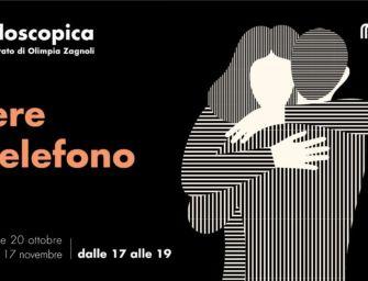 """Tornano le """"Opere al telefono"""" di Palazzo Magnani per la mostra """"Caleidoscopica"""" di Olimpia Zagnoli"""